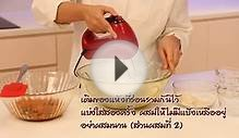 Carrot Cupcake Recipe by Russell Hobbs Thailand